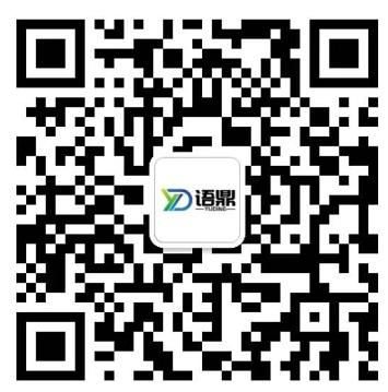 上海语鼎自动化设备有限公司