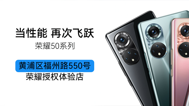 宝山区性价比高的荣耀手机市场价格,荣耀手机