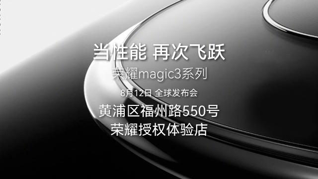 普陀区多少钱的荣耀手机V30pro