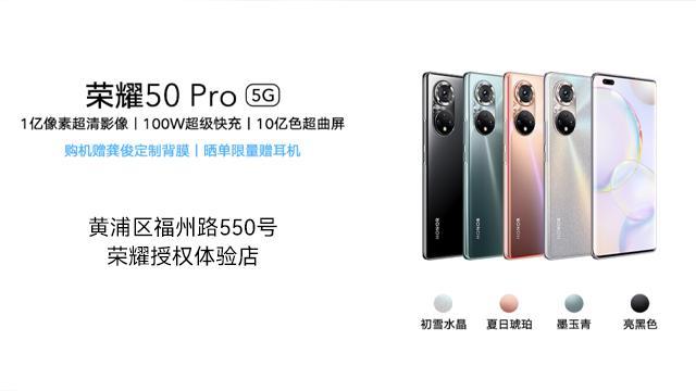 崇明区我想买荣耀手机x20