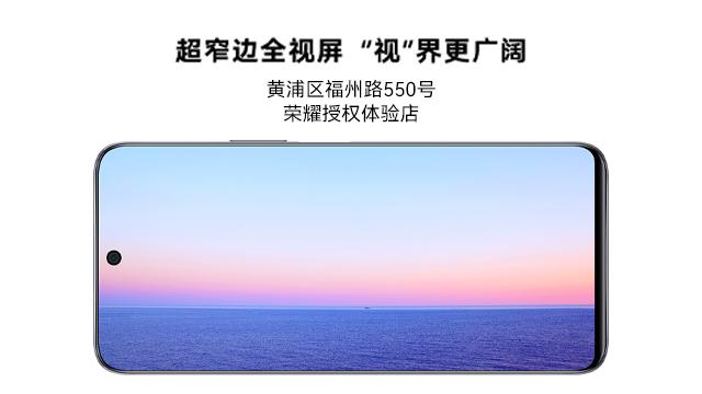 浦东新区上海哪里有荣耀手机联系方式