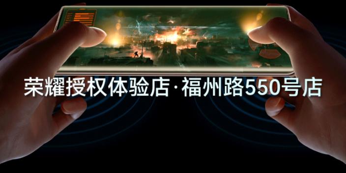 浦东新区荣耀50se荣耀50系列线下体验店,荣耀50系列