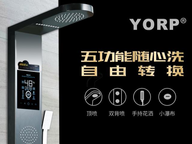 新型集成热水器简约 真诚推荐「上海约普电器供应」