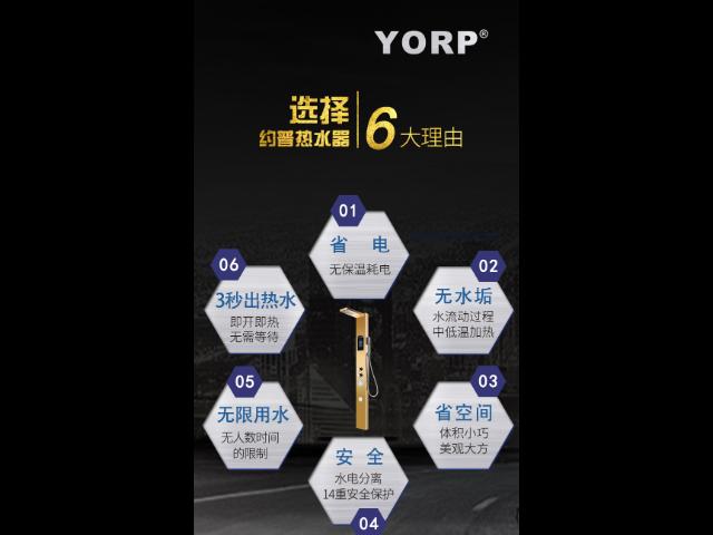 江苏品质集成热水器 真诚推荐「上海约普电器供应」
