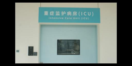 上海10万级洁净手术室施工多少钱