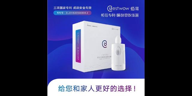 上海咽鼓管吹张器供应商家 欢迎咨询「上海预顺生物科技供应」