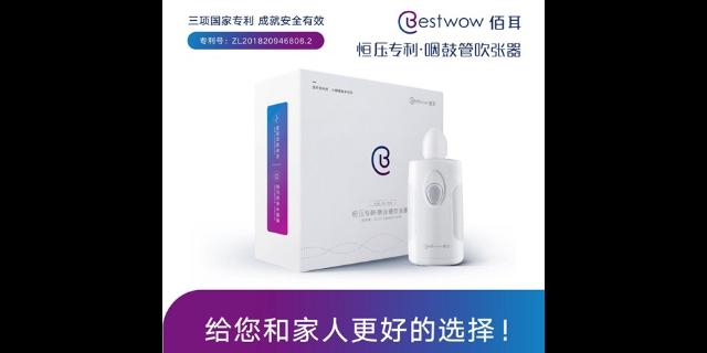 山东口碑好咽鼓管吹张器 欢迎来电「上海预顺生物科技供应」