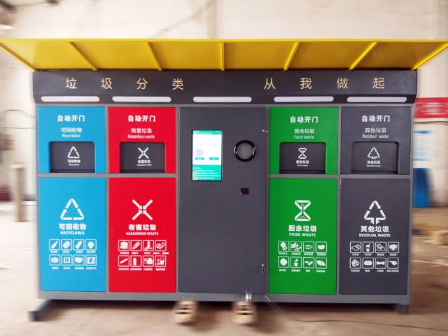 静安区智能智能垃圾分类房介绍 诚信经营 上海优万建筑装饰工程供应