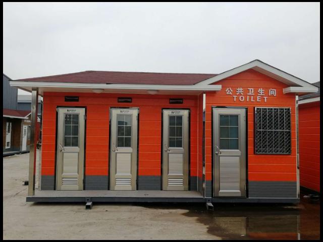 专业移动厕所公司 服务为先 上海优万建筑装饰工程供应