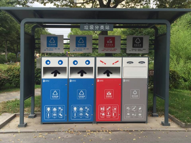 宝山区垃圾分类站电话多少 诚信互利 上海优万建筑装饰工程供应