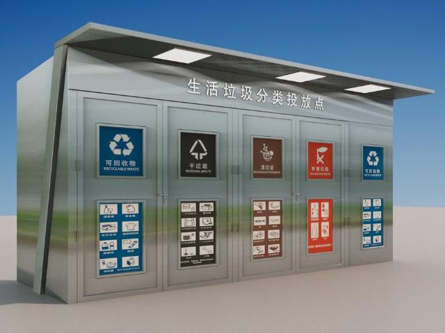 青浦区专业垃圾分类站是什么 客户至上 上海优万建筑装饰工程供应