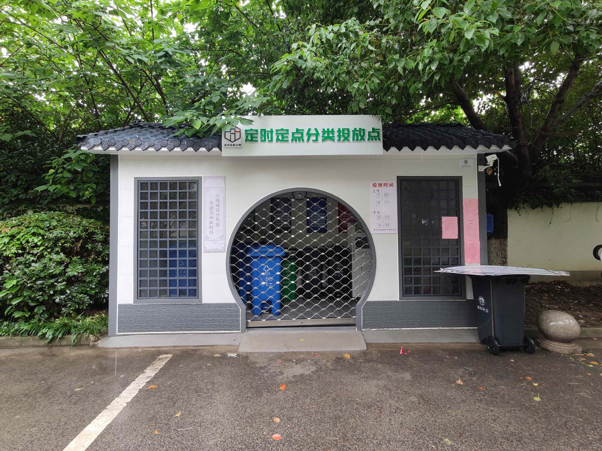 上海可移动垃圾房尺寸 欢迎来电 上海优万建筑装饰工程供应