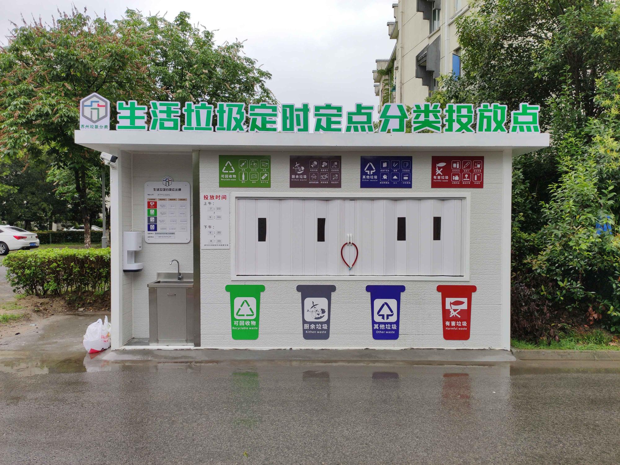 菜市場垃圾房價位 推薦咨詢 上海優萬建筑裝飾工程供應