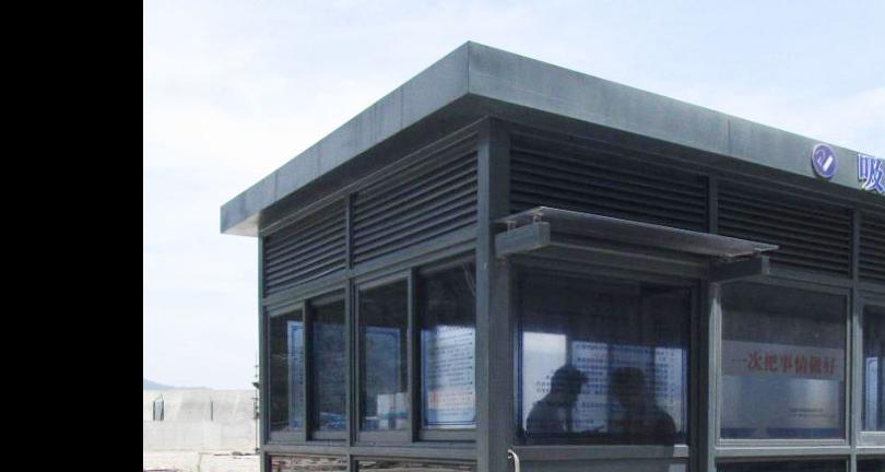 簡易吸煙室建設要求,吸煙室