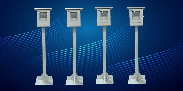 厂界VOCS在线监测系统