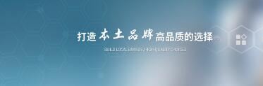 松江区品质企业服务市场报价,企业服务