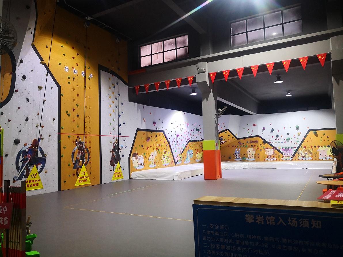室内攀岩培训项目