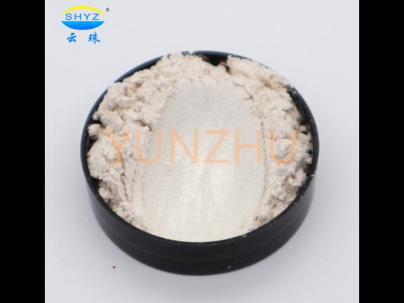 杭州油墨珠光粉批发价 和谐共赢 上海云珠颜料科技供应
