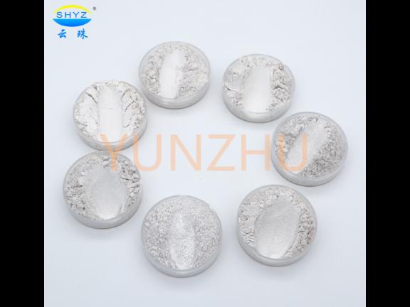 安徽指甲油珠光顏料生產 誠信服務 上海云珠顏料科技供應
