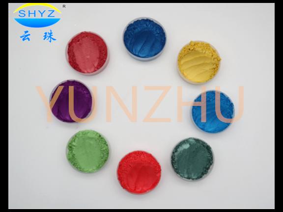 杭州红色珠光粉生产公司,珠光