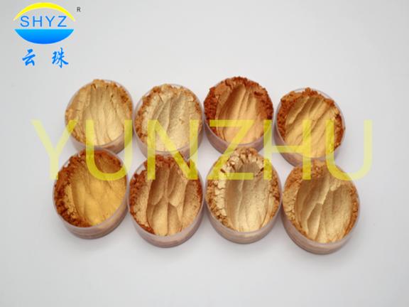 江西皮革珠光颜料批发价 客户至上「上海云珠颜料科技供应」