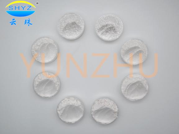 上海印花珠光颜料生产企业