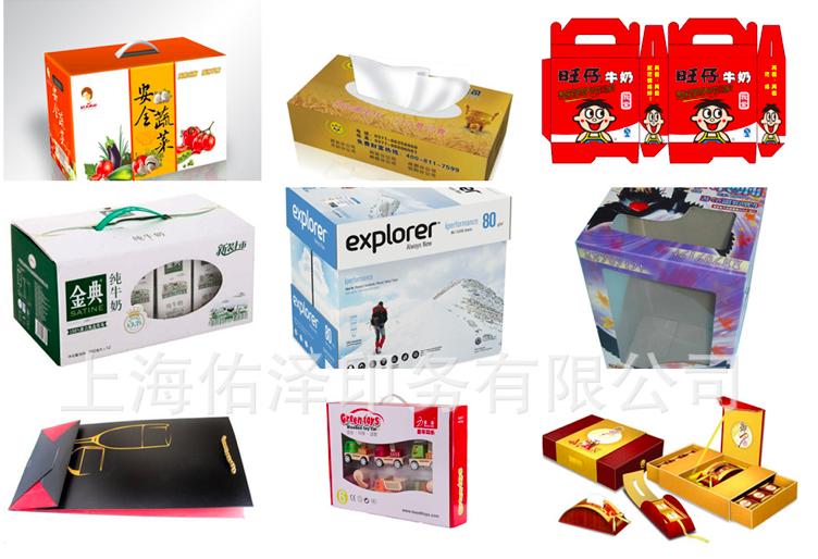 内蒙古口碑好包装盒印刷服务为先 上海佑泽印务供应