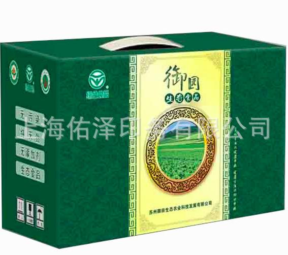 虹口区商品包装盒印刷 上海佑泽印务供应