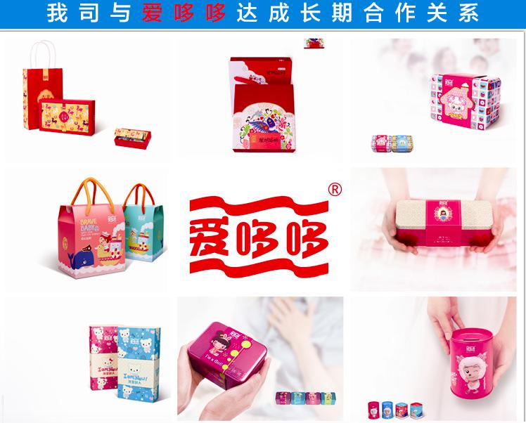 崇明區專業包裝盒印刷要多少錢 上海佑澤印務供應