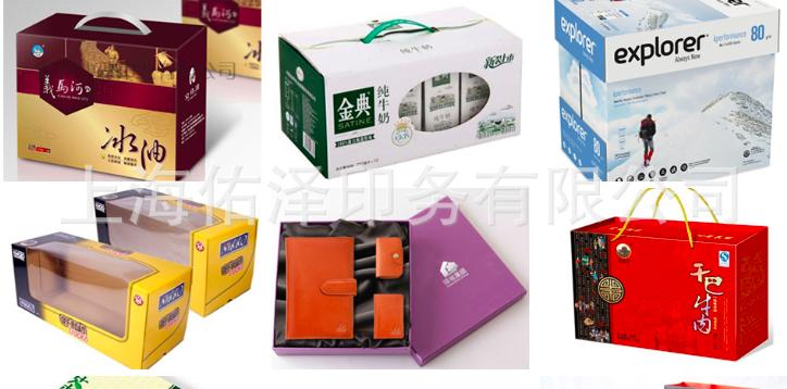 辽宁豪华包装盒印刷推荐产品 上海佑泽印务供应