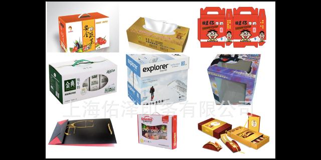 杨浦区高端标签印刷价格是多少 上海佑泽印务供应