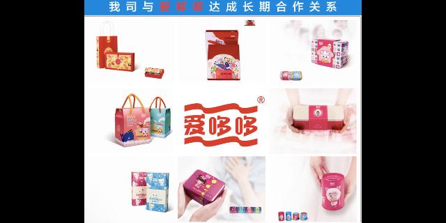 包装标签印刷推荐产品,标签印刷