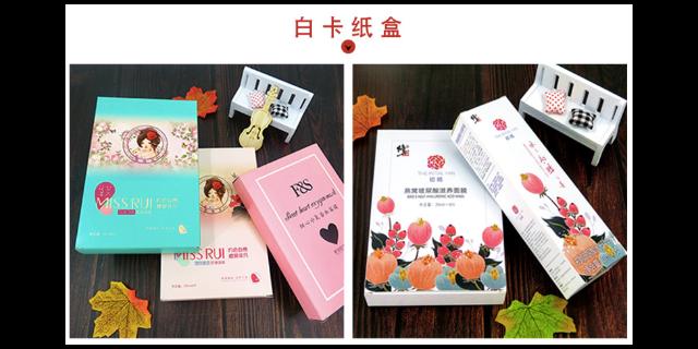 福建**包装盒印刷推荐产品 上海佑泽印务供应