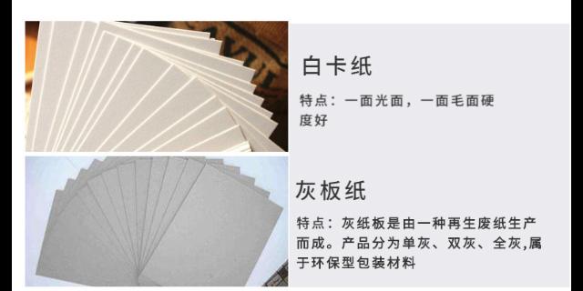 云南安全包装盒印刷服务为先 上海佑泽印务供应