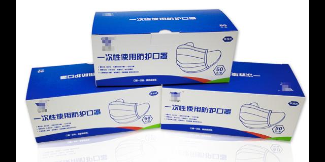 专业口罩盒印刷需要多少钱,口罩盒印刷