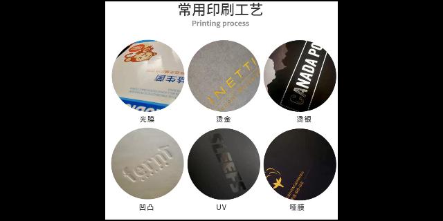 贵州商品口罩盒印刷价格是多少 上海佑泽印务供应