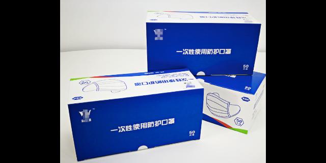 福建优质口罩盒印刷,口罩盒印刷