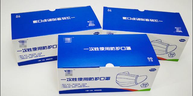 湖南广告口罩盒印刷价格优惠,口罩盒印刷