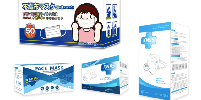 高端口罩盒印刷批发零售价 上海佑泽印务供应