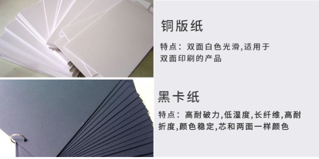 广东广告**盒印刷价格是多少,**盒印刷