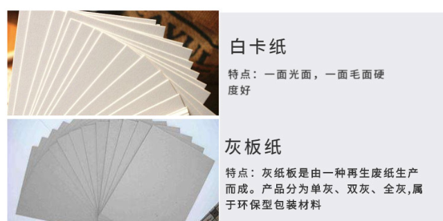 创意口罩盒印刷价位 上海佑泽印务供应