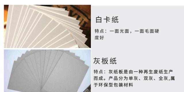高端标签印刷经销批发 上海佑泽印务供应