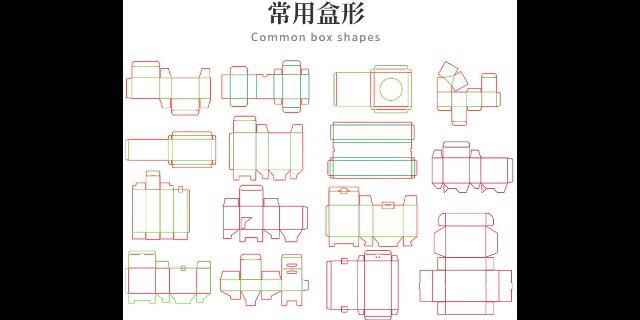 青浦区口碑好标签印刷批发零售价 上海佑泽印务供应