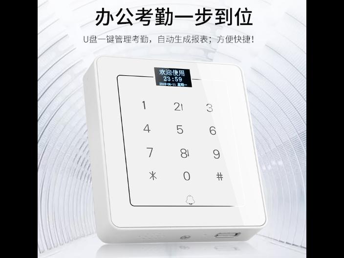西安門禁考勤批發 歡迎咨詢「上海祖程電子科技供應」