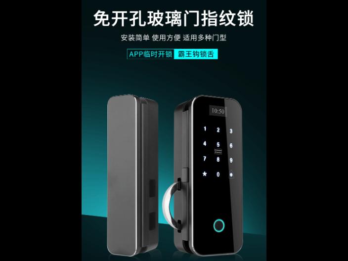 家用指紋密碼鎖銷售公司 推薦咨詢「上海祖程電子科技供應」