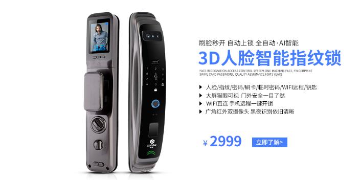 杭州動態人臉系統 服務為先「上海祖程電子科技供應」