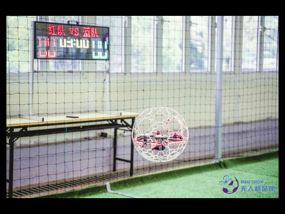 廣東智能無人機足球賽事 和諧共贏「上海知飛航空科技供應」