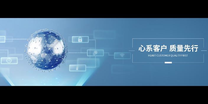 河南好的计算机产业「上海中庚智能工程供应」