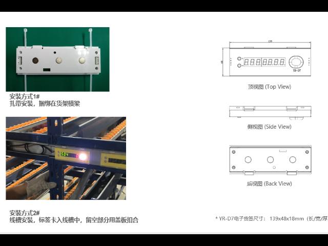 库房管理的系统技术方案费用 欢迎来电「上海珍实信息技术供应」