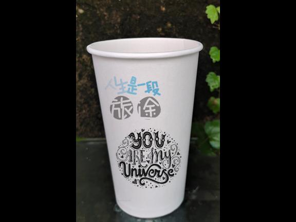 无锡各类冷热饮广告纸杯制作